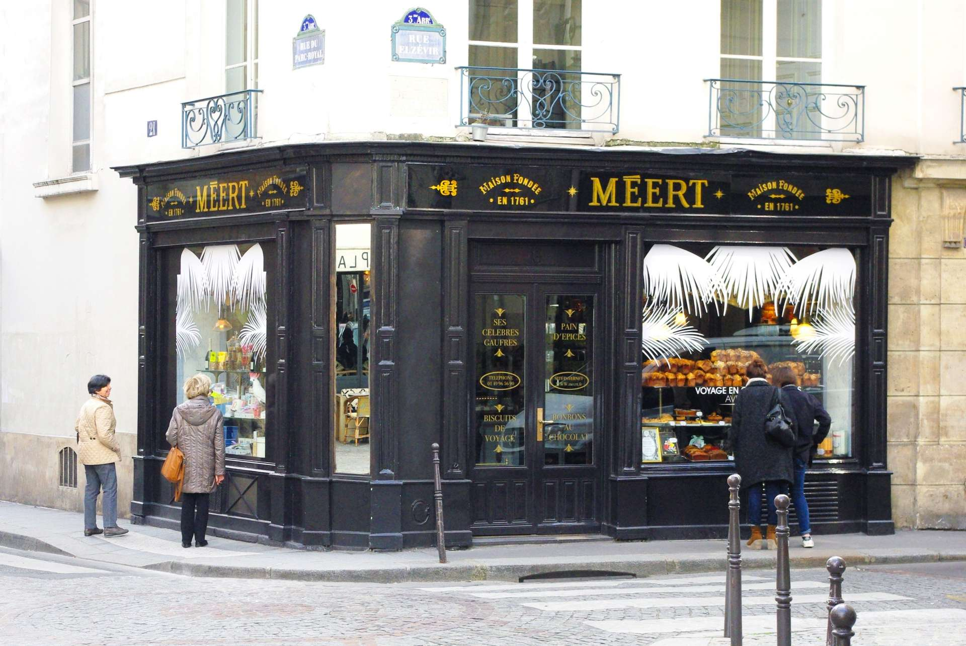 Boulangerie in the Marais copyright French Moments